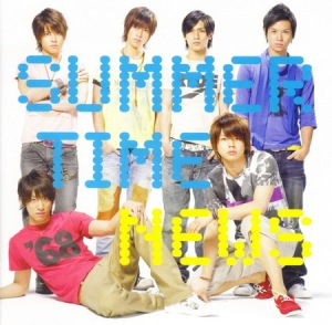 summer_time_regular