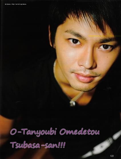 duet-ago-2008